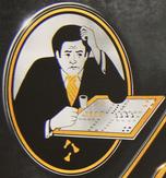 Titelfigur der Black Edition 49290 - (Sonder-Edition 2014)
