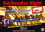 Romantic Bachata Thursday