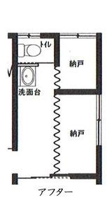 2階施工後図面