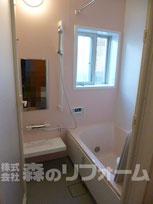 浴室トイレリフォーム