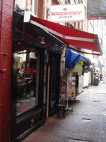 Coffeeshop Kadinsky - FP Amsterdam