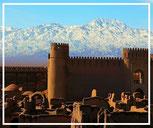 Kerman - کرمان