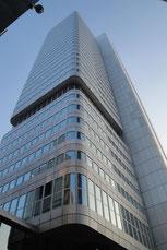 Silberturm  Frankfurt