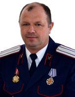 Демченко