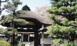 宇都宮宿-徳次郎宿