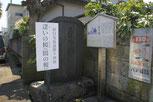 間々田宿-小山宿                         .