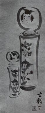 kokeshi doll, kokeshi traditionnelle, grande kokeshi, poupée en bois japonaise, kokeshi, kokeshi vintage, kokeshi prix, ohmonvintage, kokeshi artisan, antique kokeshi, kokeshi ancienne