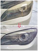 豊橋、豊川のヘッドライト黄ばみ除去