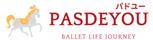 あなたのバレエライフ応援サイト/PAS-DE-YOU・パドユー