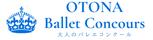 大人のバレエコンクール / otona-ballet-concours
