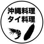 町田のスイーツ