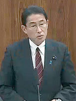 参院外交防衛委員会で、動画をめぐり中国に抗議したことを報告する岸田外相(27日午後)=参院ホームページより