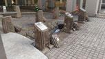 四谷用水今昔記念碑