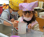 子ども料理教室のこだわり 基本を身に着けてから応用