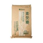 素焚糖(すだきとう)