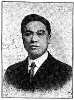 Mr. S.K. Lau founder of the Sun Sun Department Store Shanghai