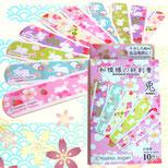 日本製 和柄 絆創膏 うさぎ柄の紹介 お土産用です