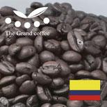 コロンビア カフェインレス