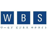 テレビ東京ワールドビジネスサテライトにBeahouse文具クリエイター阿部ダイキと「立つノートカバー」が紹介されました!\(^o^)/