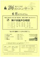 武久竜也 6月19日 2015