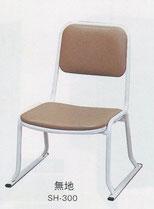 スチールパイプ椅子