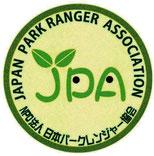 NPO法人日本パークレンジャー協会のエンブレム