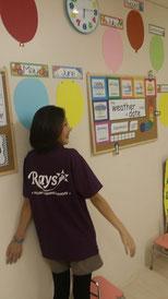 柏市明原Rays English Institute