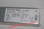 Электроды для нержавейки AS P 316 L