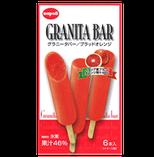 GRANITA BAR,グラニータバー,ブラッドオレンジ