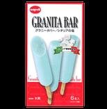 GRANITA BAR,グラニータバー,シチリアの塩