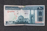 Alte Rial - als iranisches Geld noch etwas wert war...