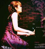 鶴川のピアノ教室講師のリサイタル画像