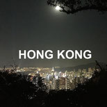 Hong Kong, Running Guide, City Guide, Run My City, run to discover, run to explore