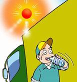 熱中症予防