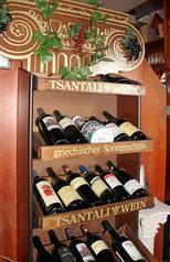 Griechischer Rotwein und Weisswein