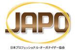 JAPO 日本プロフェッショナル・オーガナイザー協会