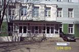 Москва.2015г.С 1991г. СДЮШОР №91,1994-УСК Олимп