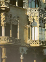 реус, музей гауди в реусе, экскурсии по реусу, гид в реусе, таррагона и реус, модернизм в реус