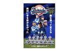 【ポスター×スポーツ少年団】卒団記念にオリジナルポスターを制作。監督やコーチ、選手の集合写真など持ち込みいただいた画像を元にデザインを制作しました。〔B2/半光沢紙〕