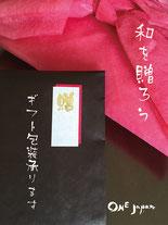 江坂広告 販促のPOPイメージ