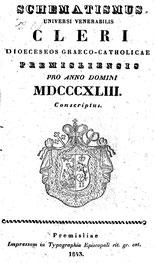 Szematyzm 1843
