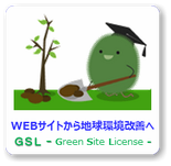 GSL - Green Site License - supported by RAUL
