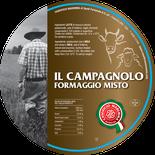 maremma mixed mix cow cow's sheep sheep's cheese dairy caseificio tuscany tuscan spadi follonica label italian origin milk italy fresh il campagnolo formaggio misto