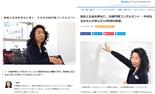 夫婦円満コンサルタントR 中村はるみのアントレネットの記事