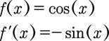 Ableitung der Cosinusfunktion