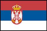 Present day Serbian flag