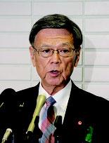 安慶田前副知事に退職金約1千万円を支払うことを明らかにした翁長知事=21日、県議会棟