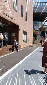 日本地図センター入口