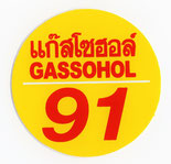 GASSOHOL(ガソホール)91シリーズ ステッカー 丸型タイプ ガソリン 給油 キャップ 車(くるま)、バイク 【GASSOHOL 91 sticker】 / タイ雑貨 アジアン ステッカー シール デカール タイ旅行 お土産(おみやげ)