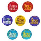 DIESEL(ディーゼル)  ラメ Mサイズ ステッカー ガソリン 給油 キャップ 車(くるま)、バイク  / タイ雑貨 アジアン ステッカー シール デカール タイ旅行 お土産(おみやげ)